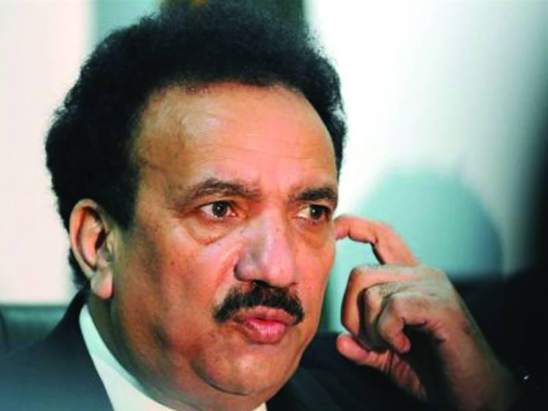 الیکشن کے دوران کچھ ہوا تو ذمہ دار پنجاب حکومت ہو گی: رحمن ملک