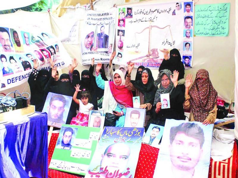 لاپتہ افراد کی بازیابی تک جدوجہد جاری رہے گی : آمنہ مسعود جنجوعہ