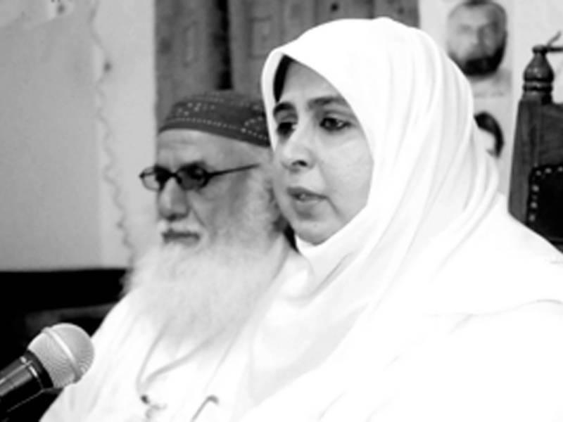 پرویز مشرف کو آمد پر گرفتار کرکے غداری کا مقدمہ چلایا جائے: آمنہ مسعود جنجوعہ
