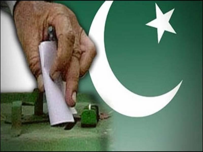 انتخابی عذرداریاں وصول کرنے کی تاریخ ختم، ڈاک کے ذریعے بھیجی گئی درست تصور ہونگی: الیکشن کمشن