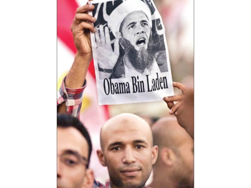 مصر: اسلامی جماعتوں کے اعتراض پر البرادی کو عبوری وزیراعظم مقرر کرنے کا اعلان واپس' مزید احتجاجی مظاہروں کی کال