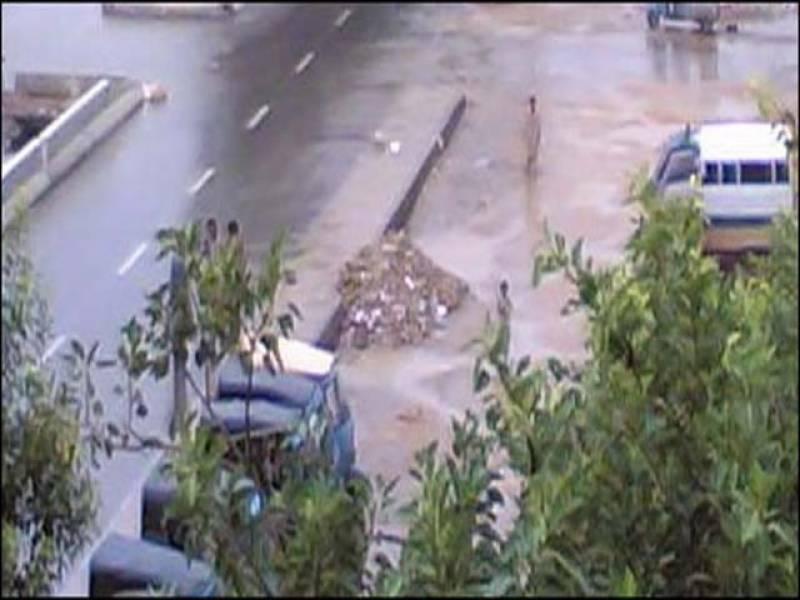 چین میں طوفانی بارشیں اور سیلاب' مزید 90 افراد ہلاک