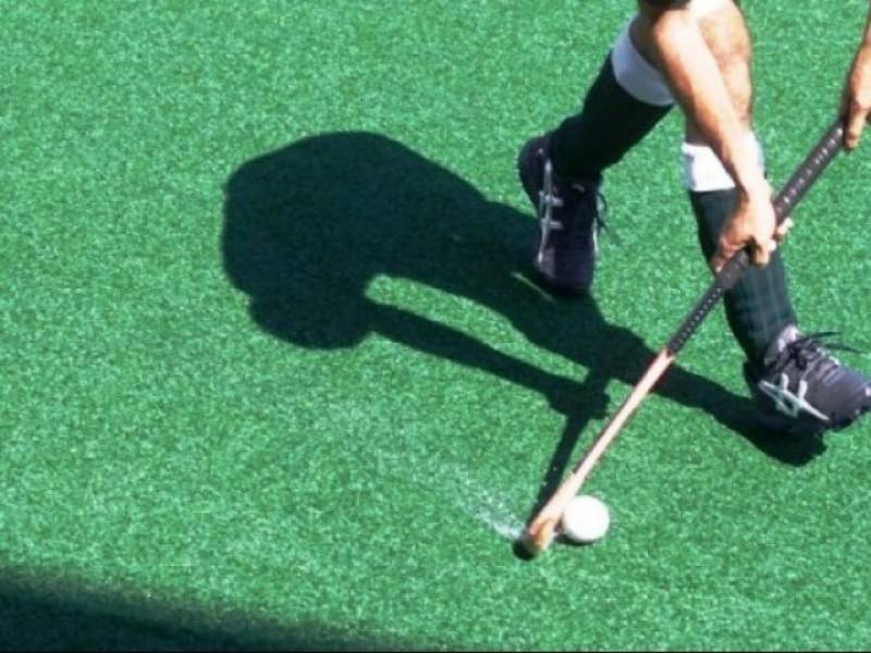 جونیئر ہاکی ورلڈکپ: پاکستانی کھلاڑی ارسلان قادر پر 2 میچوں کی پابندی عائد