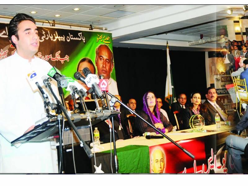 سندھ بھر میں یوم ثقافت منایا گیا، بلاول کی صوبہ کے عوام کو مبارکباد