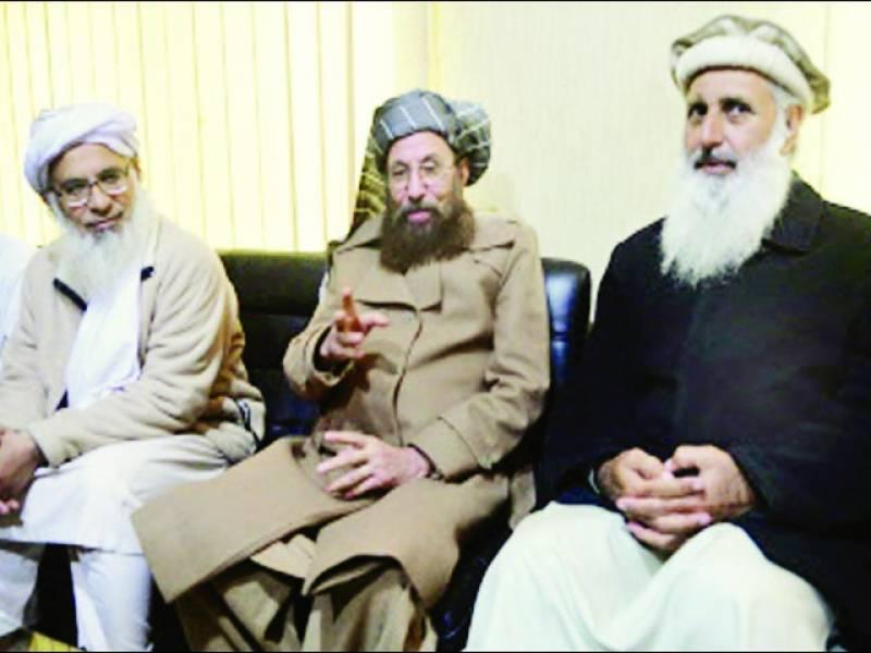 اسلام آباد : آرمی چیف جنرل راحیل شریف وزیراعظم ہاوس میں ڈاکٹر نواز شریف سے ملاقات کر رہے ہیں