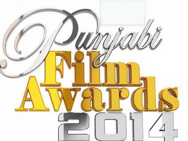 پنجاب یوتھ فلم فیسٹیول کا اختتام، 6 فلموں کو بہترین ایوارڈ دیا گیا