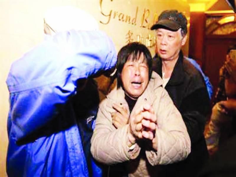 طیارہ بحر ہند میں گرا' تمام مسافر مارے گئے: ملائشین وزیراعظم' پاکستان کیخلاف امریکی اور برطانوی میڈیا کا پراپیگنڈا دم توڑ گیا