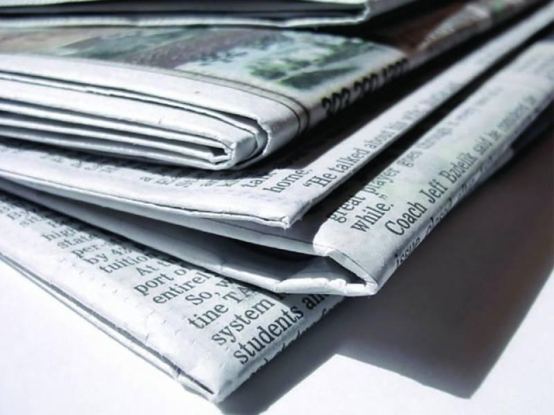 بھارت میں الیکشن سے قبل مسلمانوں کو دہشت زدہ کرنے کی سازش کی جارہی ہے: بھارتی اخبار