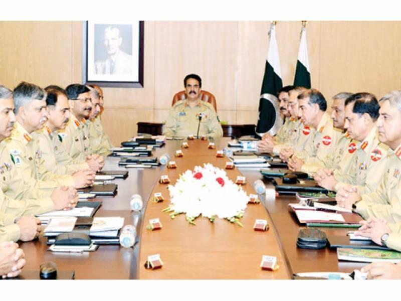 راولپنڈی: چیف آف آرمی سٹاف جنرل راحیل شریف 172 ویں کور کمانڈرز کانفرنس کی صدارت کر رہے ہیں