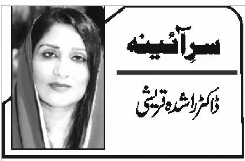 کشمیر....پاکستان کی رگ جاں