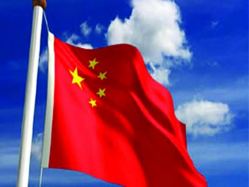 چین 95 گولڈ میڈلز کے ساتھ سرفہرست