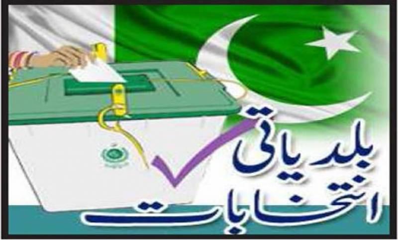 بلدیاتی انتخابات کیلئے بند حلقہ بندیاں' پنجاب' سندھ کو ایک ماہ کی مہلت