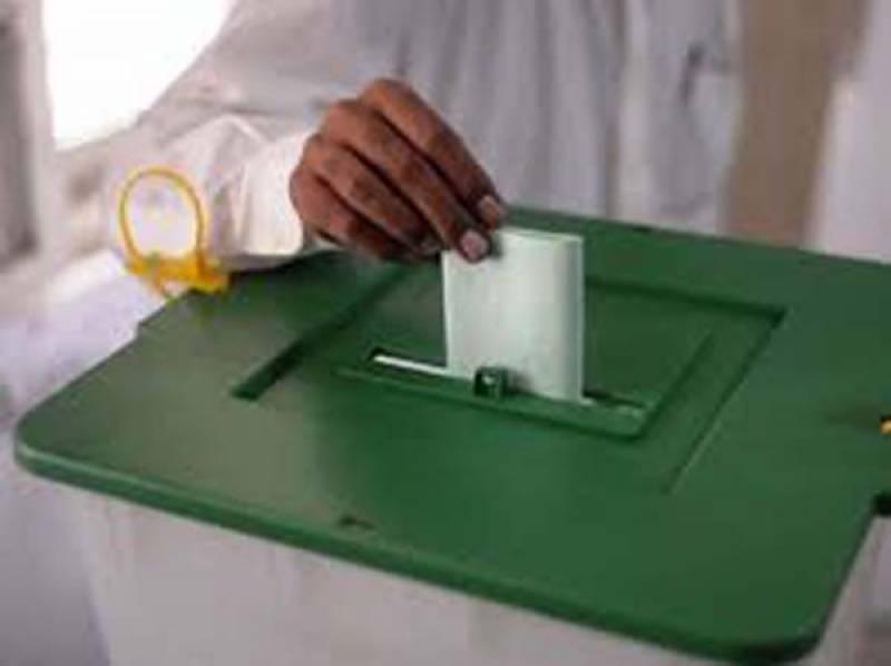 انتخابی مہم ختم' گلگت بلتستان اسمبلی کے الیکشن کل ہونگے' تما م اضلاع میں فوج تعینات