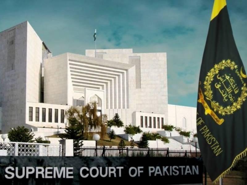 ''بجلی سرچارج غیرقانونی'' وفاق نے لاہور ہائیکورٹ کا فیصلہ سپریم کورٹ میں چیلنج کردیا