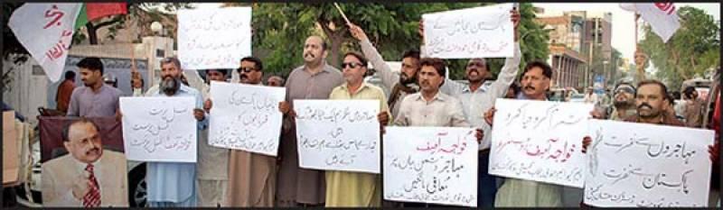 قومی اسمبلی میں وزیر دفاع کے ریمارکس کیخلاف متحدہ کا احتجاجی مظاہرہ