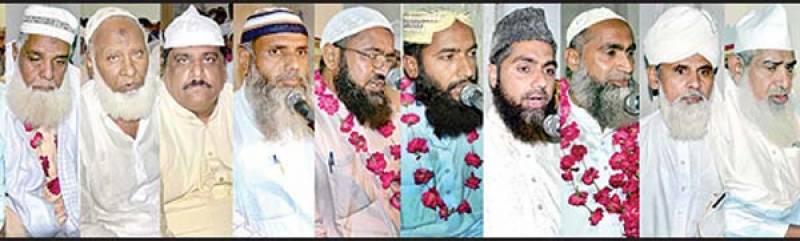 حکمرانوں نے بجلی' پٹرول کے ڈرون گرا کر عوام کو بے بس کر دیا: علامہ مظہرسعید کاظمی
