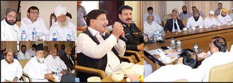 رمضان المبارک کیلئے ضلعی انتظامیہ نے فول پروف سکیورٹی پلان تشکیل دیدیا' زاہدسلیم گوندل