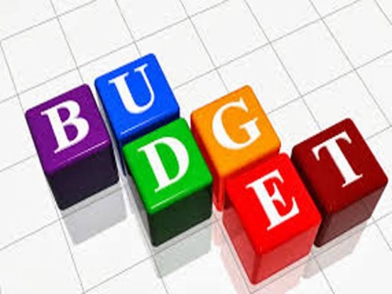 بلوچستان کا 200ارب سے زائد کا بجٹ آج پیش کیا جائے گا، ترقیاتی اخراجات میں 50 ارب تک اضافہ متوقع