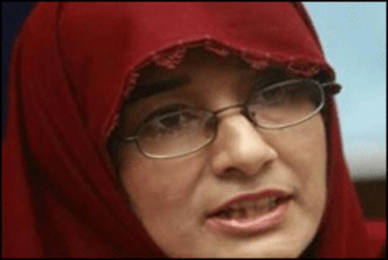 عافیہ نے یہ عید بھی قید میں منائی، وزیراعظم واپس لانے کا وعدہ نبھائیں: فوزیہ صدیقی