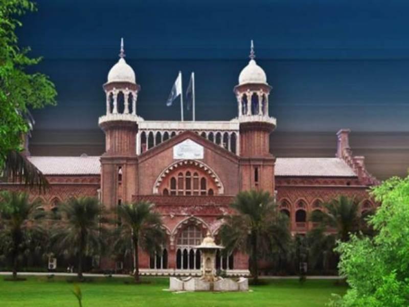 لاہور ہائیکورٹ: سینٹری سے متعلق اشیاء پر ریگولیٹری ڈیوٹی کالعدم قرار
