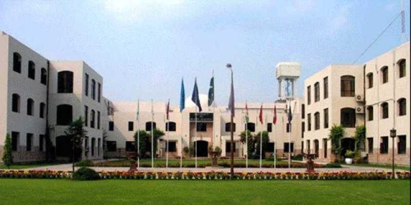 یونیورسٹی آف ہیلتھ سائنسز کا 74کروڑ78لاکھ روپے کا بجٹ منظور