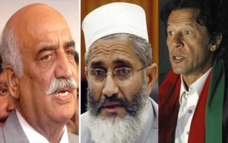 """الطاف کی تقریر افسوسناک : خورشید شاہ' """"را"""" سے تعلق ثابت ہو گیا : عمران خان' غدار ہیں کارروائی ہونی چاہیے : سراج الحق"""