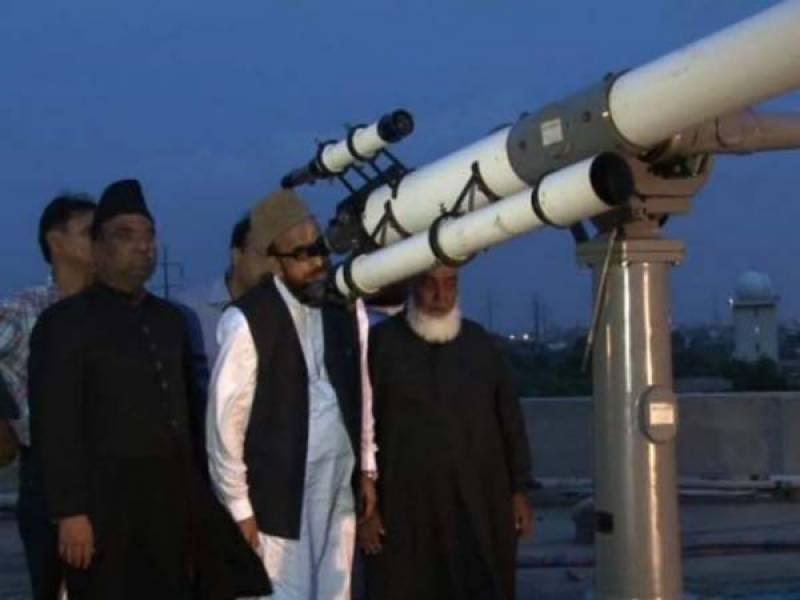 ذی الحج کا چاند نظر نہیں آیا، عیدالاضحیٰ 25 ستمبر جمعہ کو ہوگی: مفتی منیب