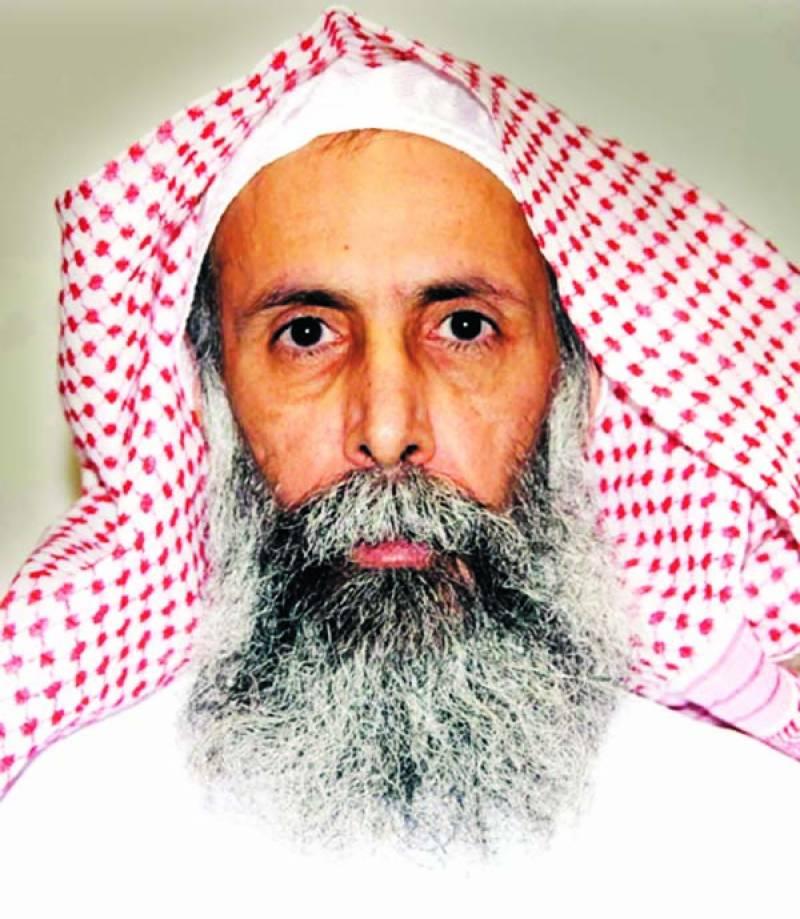 شیعہ عالم سمیت47 افراد کو سزائے موت دیدی گئی، دہشت گردی میں ملوث تھے: سعودی عرب ، بھاری قیمت چکانا ہو گی: تہران