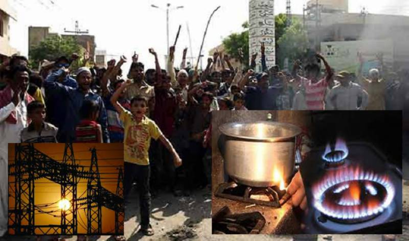 بجلی، گیس کی بندش سے کاروبار زندگی مفلوج،فیروز والا، سیالکوٹ میں مظاہرے