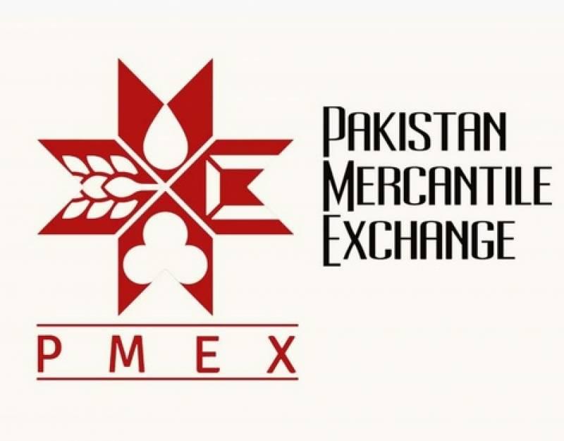 مرکنٹائل ایکسچینج میں تیزی' 6 ارب 69 کروڑ 70 لاکھ روپے کا کاروبار