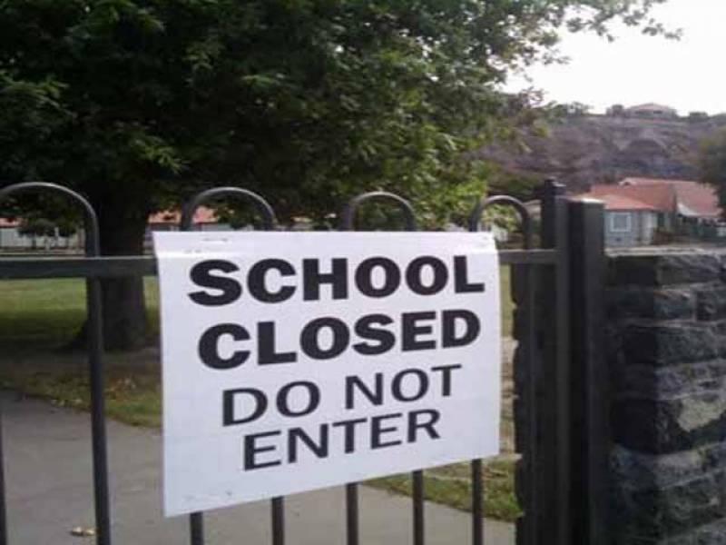 پرائیوٹ سکولز فیڈریشن نے آج سے سکول کھولنے کا اعلان کر دیا' بعض بڑے اداروں کا انکار