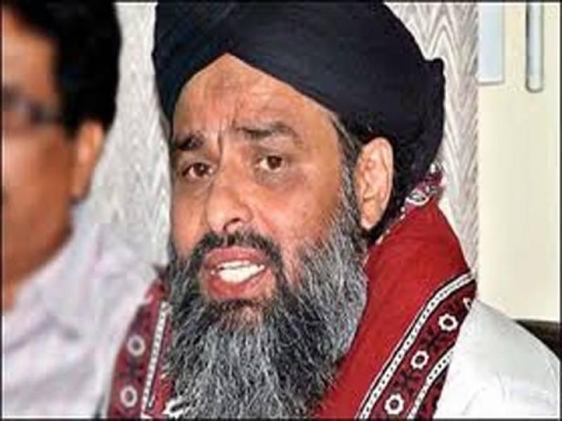 پاکستانی سرحد میں ڈرون حملہ بین الاقوامی چارٹر کی خلاف ورزی ہے' ثروت قادری