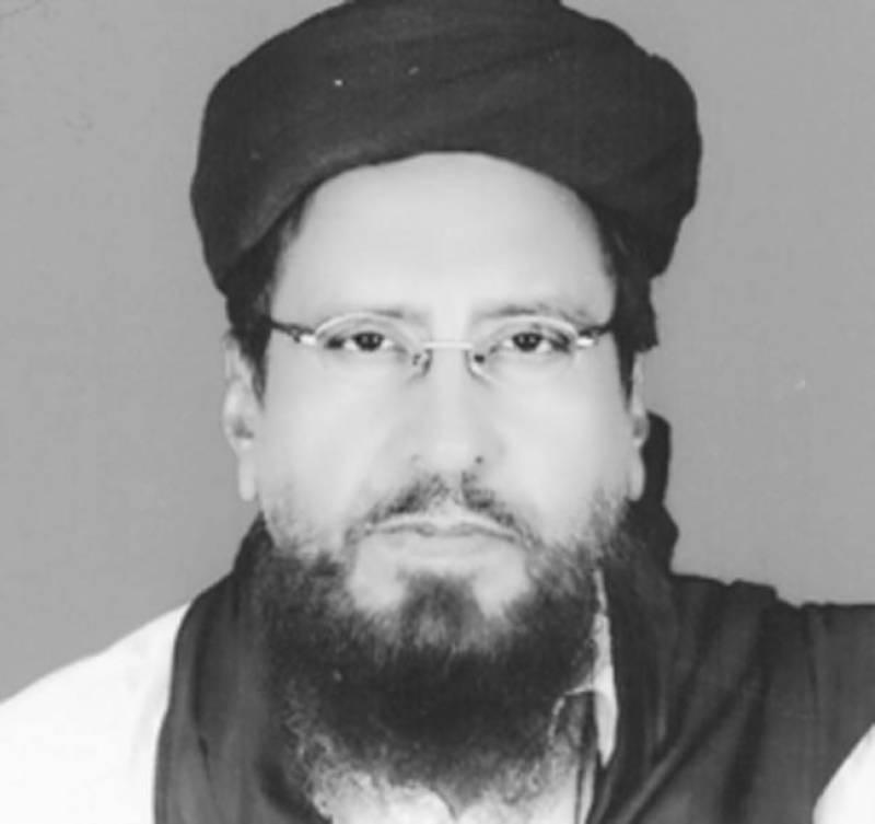ڈرون حملے: امریکہ پاکستان کو غیر مستحکم کرنا چاہتا ہے: مولانا محمد منشاء چشتی