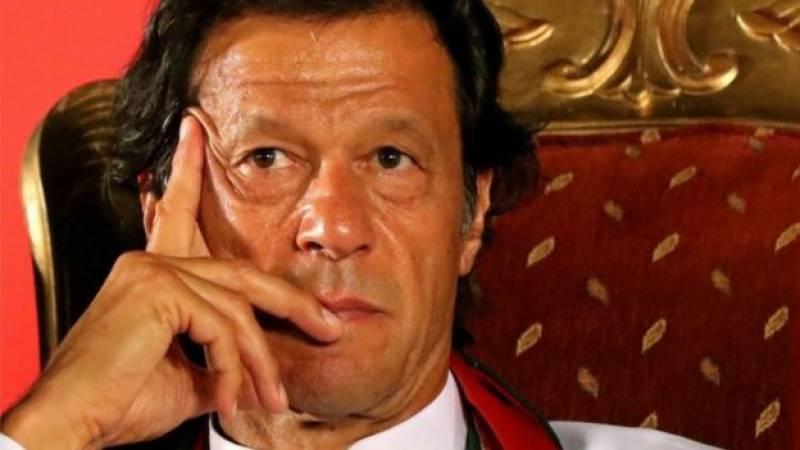 www.nawaiwaqt.com.pk