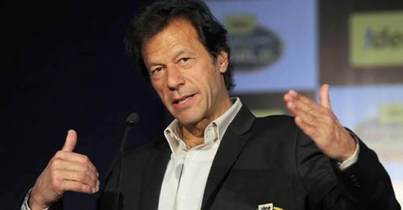 عمران خان کے خلاف ہرجانے کیس کی سماعت 16 جولائی تک ملتوی