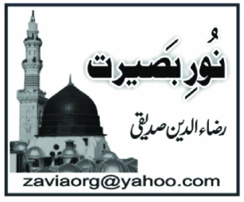کلام الامام (۲)