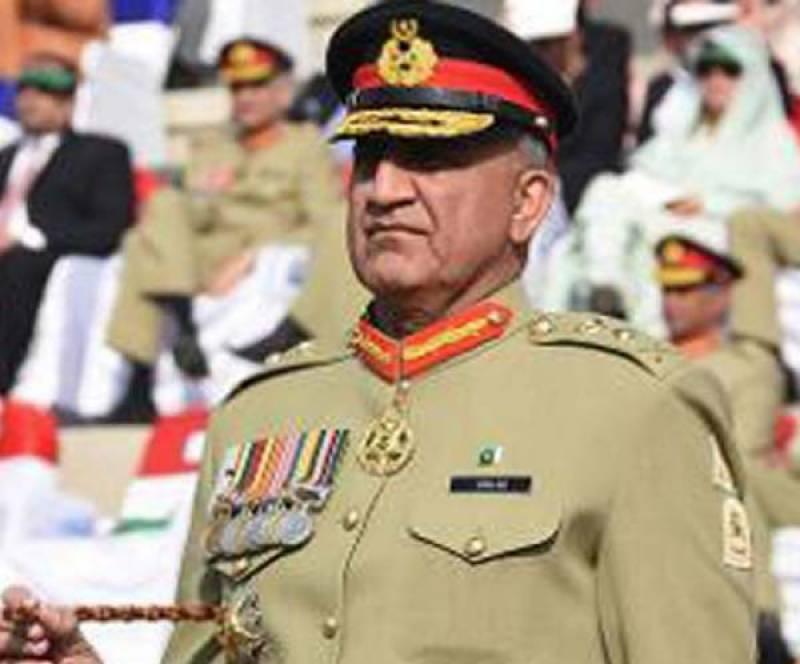 اتحاد فوج افغان سرحد پر سکیورٹی میکنزم بنانے میں اہم کردار ادا کرسکتی ہے:جنرل قمر باجوہ