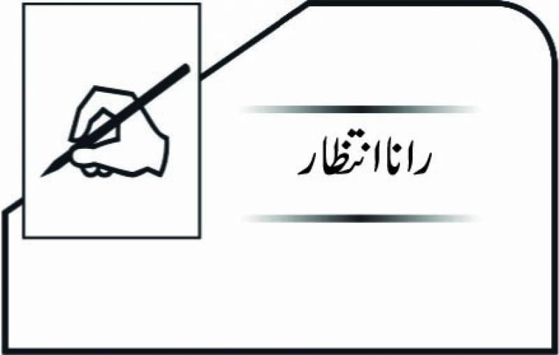 پاکستانی معیشت … مثبت معاشی اشارے