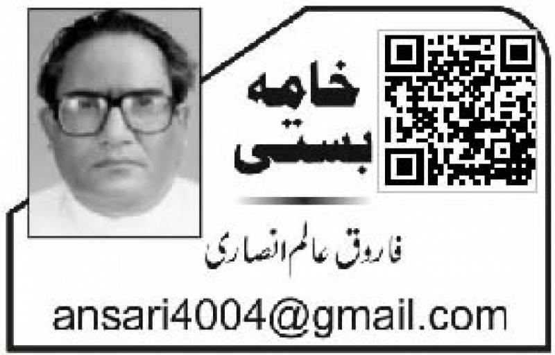 بھٹو، نواز شریف، عمران خان اور حامد ناصر چٹھہ