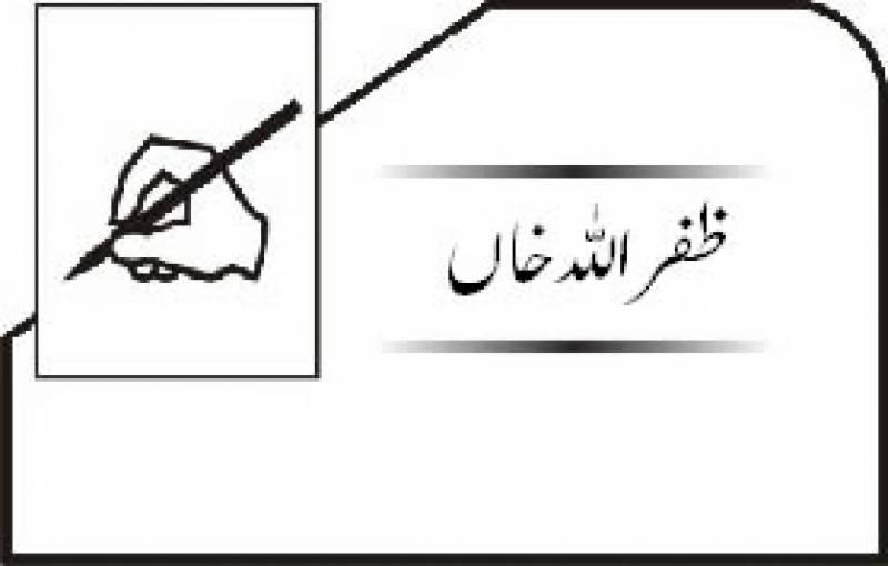 پاکستان عطیہ خداوندی
