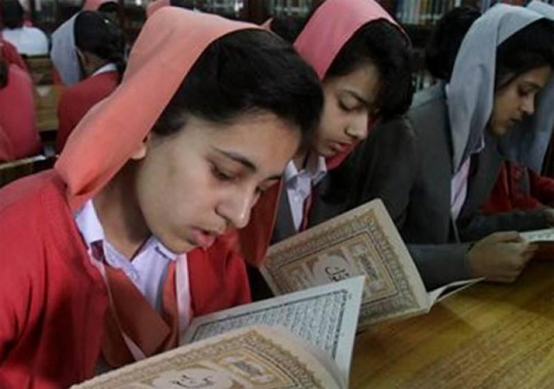 قائمہ کمیٹی: وفاقی تعلیمی اداروں میں قرآن پاک ترجمہ کیساتھ پڑھانے کا بل منظور