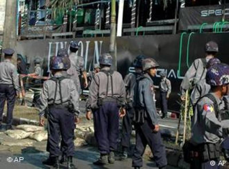 میانمار میں دھماکہ ، 3افراد ہلاک ایک زخمی '8 مشتبہ افراد گرفتار
