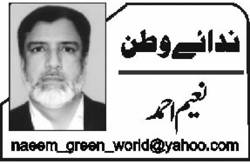 خوددار پاکستان ریلی