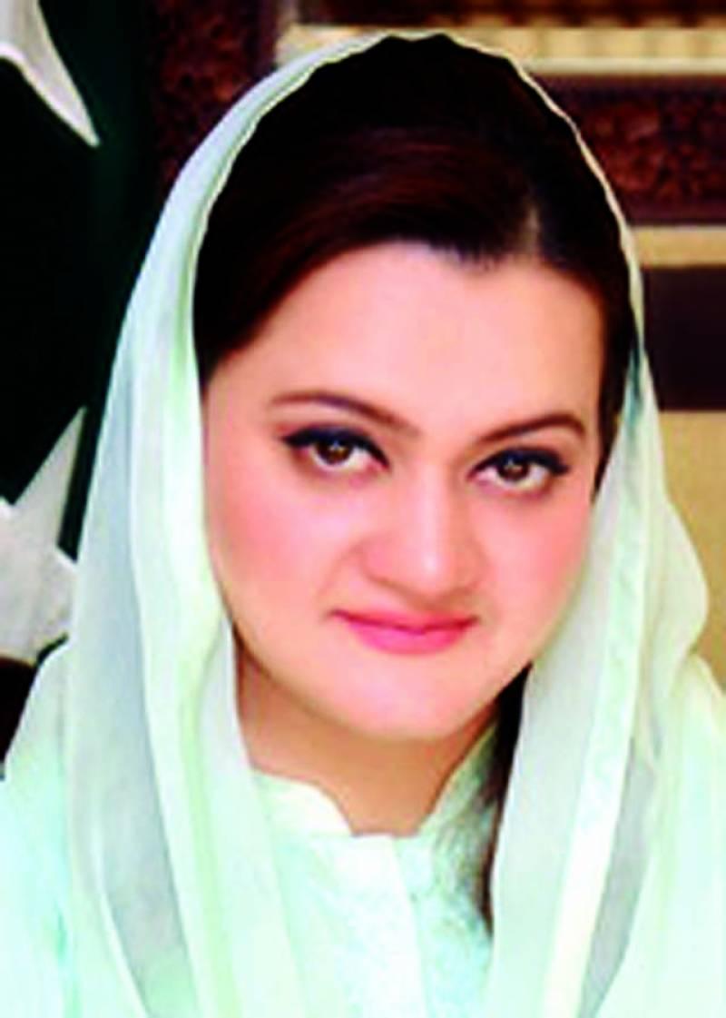عمران کو وزیراعلیٰ پنجاب پر جھوٹے الزامات لگا کر ایک بار پھر شرمندگی کا سامنا کرنا پڑا: مریم اورنگزیب