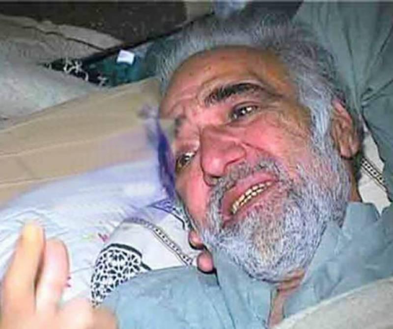 معروف اداکار افتخار قیصر کی طبیعت ناساز لیڈی ریڈنگ ہسپتال پشاور انتظامیہ نے بے یارومددگار چھوڑ دیا' بیٹوں کی وفاقی اور صوبائی حکومت سے مدد کی اپیل