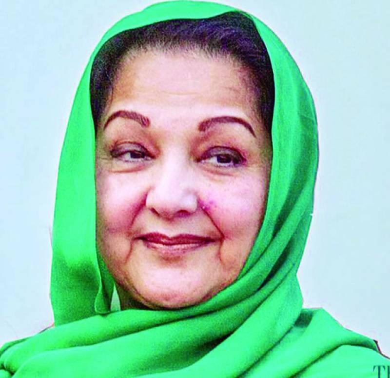 کلثوم نواز کے کاغذات نامزدگی کے خلاف لاہور ہائیکورٹ کا 3 رکنی فل بنچ 11 ستمبر کو سماعت کرے گا
