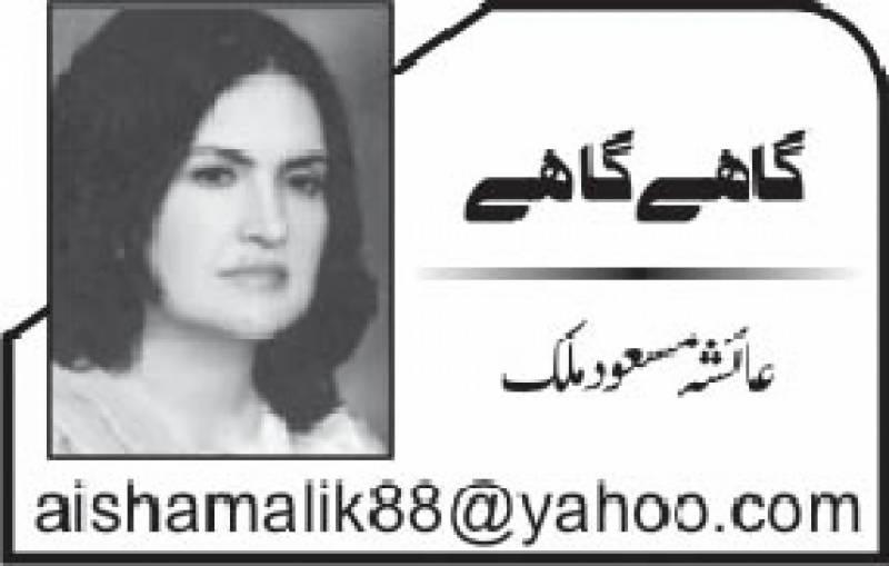 لاہور میں کرکٹ اور پروٹوکول!