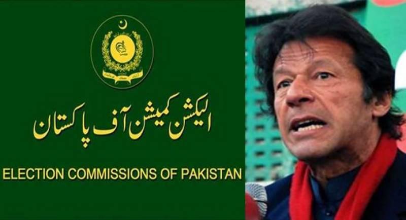 توہین عدالت کیس الیکشن کمشن نے عمران خان کے وارنٹ جاری کر دیئے 26 اکتوبر کو گرفتار کرکے پیش کرنے کا حکم