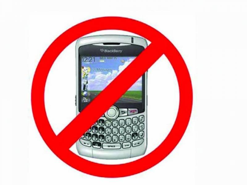 ہسپتالوں کے آپریشن تھیٹرز میں موبائل فون کے استعمال پر پابندی عائد
