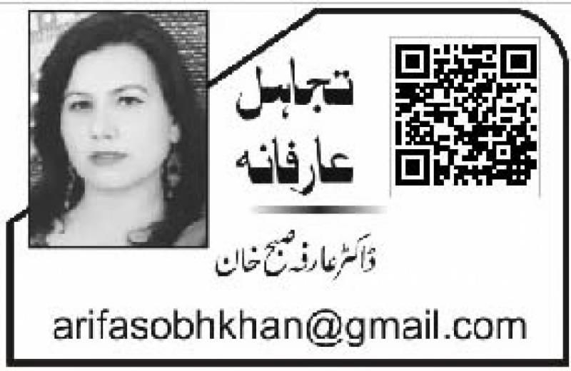 پاکستان کے حکمران اور سیاستدان